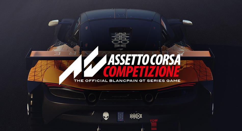 Race Fuel Calculator for Assetto Corsa Competizione